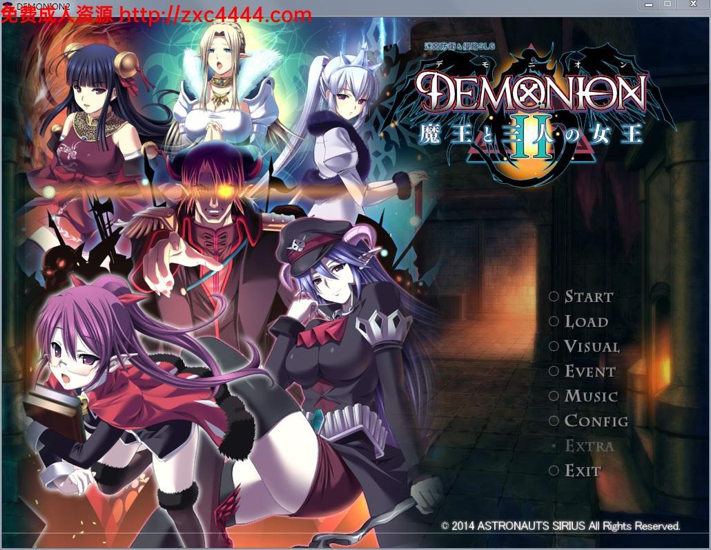 【大型塔防SLG】DEMONION2:魔王和三人之女王!完全版+存档+CG包【5.8G】