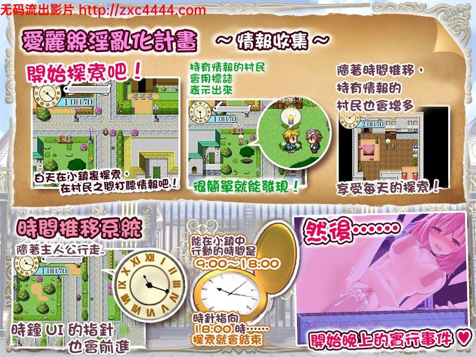 【RPG汉化2D】兔耳女仆的发情日记~うさ耳メイドの発情日記 完整汉化版【100M】 6