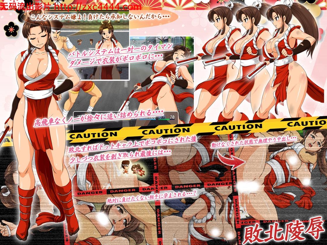【RPG纸片人汉化】不知火传说:宿敌篇!PC+安卓汉化DL正式版【1.3G】 7