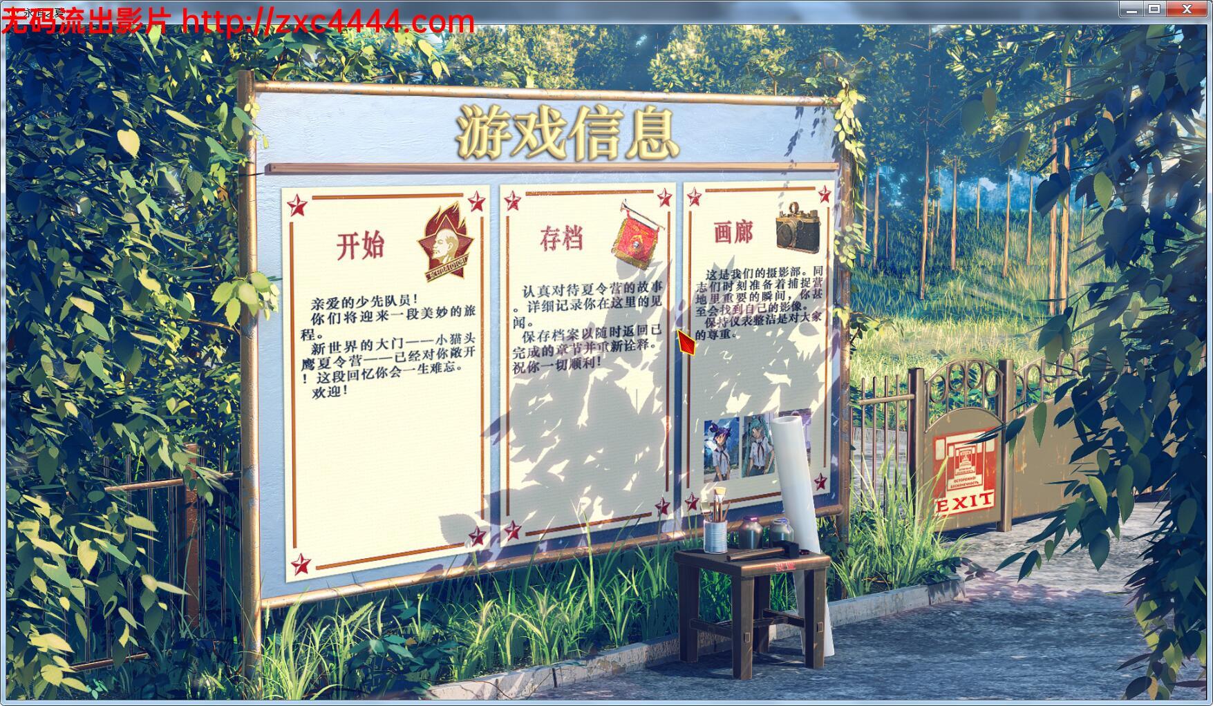 【毛子佳作SLG中文】永恒之夏 STEAM官中破解版付社保补丁图文攻略【1.2G】