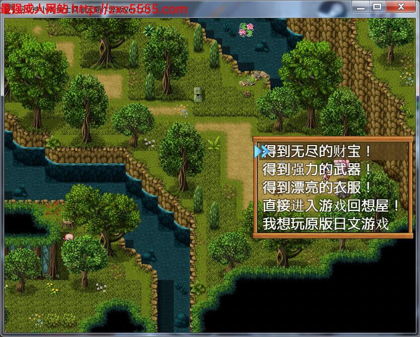 【日式SLG汉化】 巫女神小依~V1.0.3 PC+安卓汉化作弊版【2.3G】 3