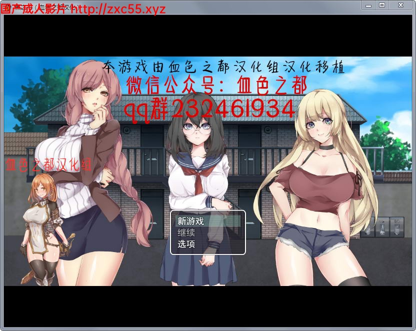 【日式RPG血色之都汉化】黑之书 PC+安卓完整汉化版【300M】 1