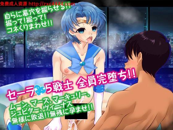 【RPG/汉化/动态】美少女战士JK2:亚美酱的潮炊 PC+安卓汉化版【2G】 12
